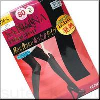Quần tất sinh nhiệt Sabrina Heat Top - hàng nhập Nhật