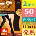 Tất sinh nhiệt Sabrina Heat Top 50D - hàng nhập Nhật
