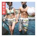 Quần short nữ sọc daọ biển Mã: QN337