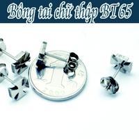 Bông tai chữ thập BT65 combo 2