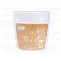 Kem dưỡng trắng da toàn thân linh chi sâm - HX299
