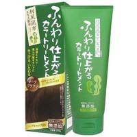 Kem ủ nhuộm tóc rong biển - Hàng Nhật nội địa