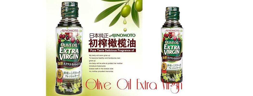 Dầu Oliu siêu nguyên chất Ajinomoto 200g ExtraVirgin 1