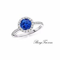 Nhẫn nữ NN0179