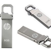 USB 8GB MÓC KHÓA 250W