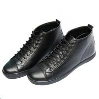 Giày cao cổ đế cao su mềm dẻo êm chân