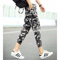 quần dài nam jogger rằn ri - Mã: ND0583 - 2