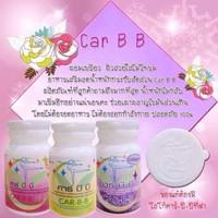 Giảm cân Car B Bock Thái Lan