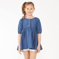 Áo váy bé gái màu 68 Blue hãng Uniqlo - hàng nhập Nhật
