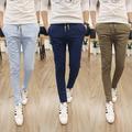Quần Đũi Slim Hàn Quốc