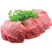 1 kg thịt bò thăng nội nhập khẩu