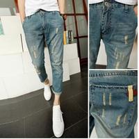Quần jeans Harem nam thời trang nam tính Qj01
