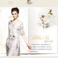 Art Fashion : Đầm lụa Thuỷ mặc Liên hoa
