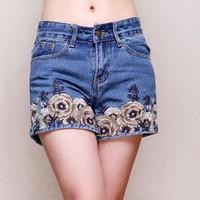 Short Jean thêu hoa - QS005