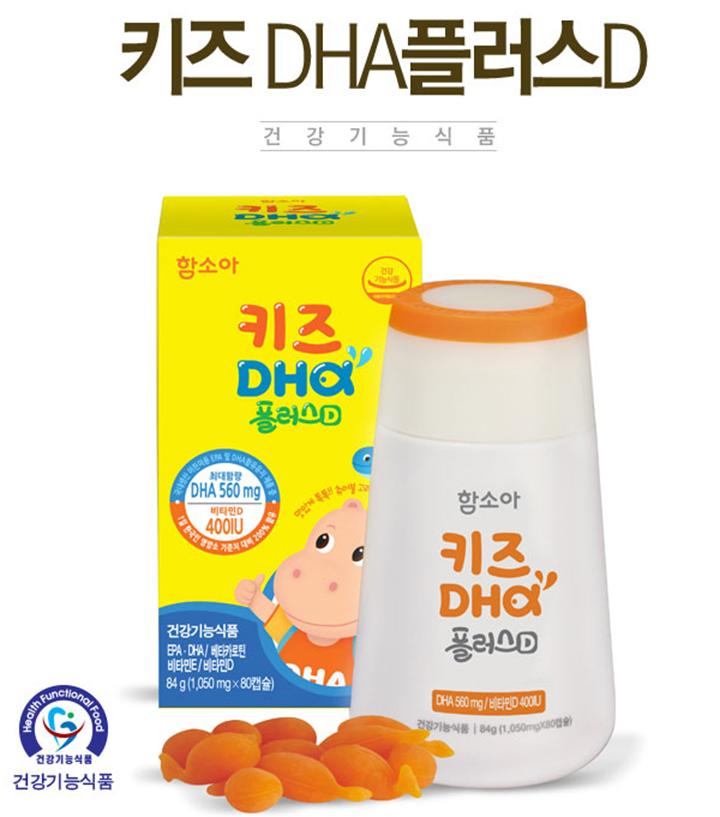 Vien dau ca tre em Hamsoa Kids DHA Plus 80 vien tai CosKorea
