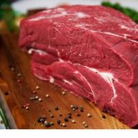 Thịt Nạc Đùi Bò Úc Cao Cấp TOPSIDE INSIDE