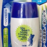 kem chống nắng Omi sunbears SPF50