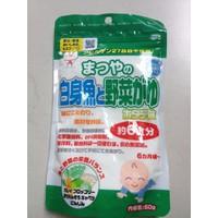 bột ăn dặm matsuya sò, cá, rau củ tổng hợp
