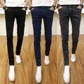 Quần jeans nam ống côn skinny