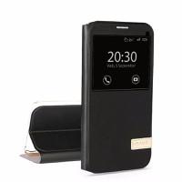 Bao da Usams cho Samsung Galaxy S7 Edge Đen