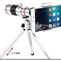 Ống lens camera tele Zoom 18x cho điện thoại
