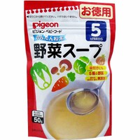 HẠT NÊM DASHI PIGEON RAU CỦ TỔNG HỢP - 5M+