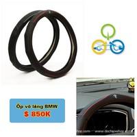 Bọc vô lăng Logo BMW