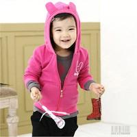 Áo khoác trẻ em có nón_AKB09