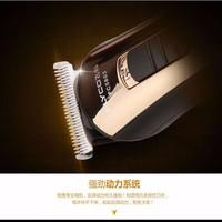 Tông đơ cắt tóc 4 cấp độ Flyco FC5803