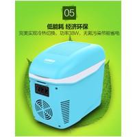 Tủ lạnh mini Kemin 7.5L