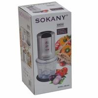 Máy xay thực phẩm Sokany SM-200