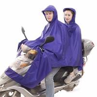 Áo mưa đôi Vietdeal cao cấp tiện dụng