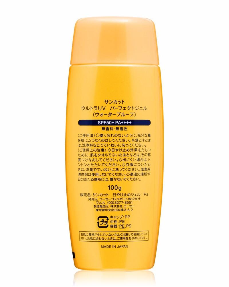 GEL CHỐNG NẮNG KOSE SUNCUT UV Protect Gel SPF50+ PA 4