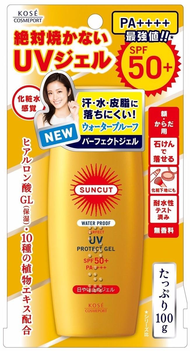 GEL CHỐNG NẮNG KOSE SUNCUT UV Protect Gel SPF50+ PA 1