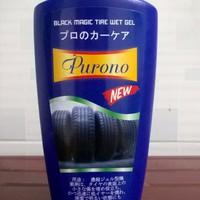 Gel đen phục hồi trầy xước và bảo vệ lốp xe Purono 600ml