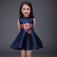Đầm Công chúa cao cấp cho bé - DB014