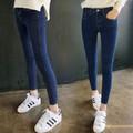 quần jean nữ hai da cao cấp