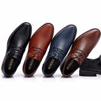 Giày tăng chiều cao nam cao cấp-GC46A