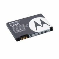 Pin Motorola V3-V3i BR50