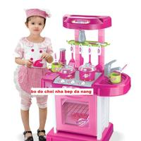 Bộ đồ chơi nhà bếp cỡ Đại đa chức năng cao cấp