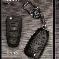 Bao da bọc chìa khóa ô tô Ford mẫu A