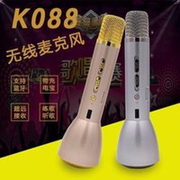 Micro Liền loa Karaoke K088