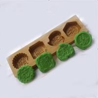 Khuôn gổ làm bánh trung thu - bánh phục linh - bánh in - Mẫu 4 hoa văn