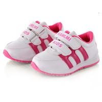 Giày thể thao Z-08 hồng