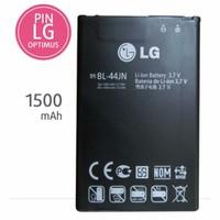 Pin LG Optimus Black P970 - BL-44JN dung lượng 1500mAh