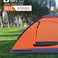 Lều cắm trại du lịch đẹp giá tốt