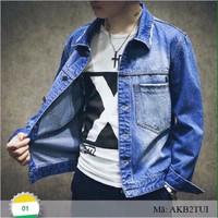 áo khoác jean bụi