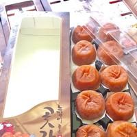 Hồng dẻo Hàn Quốc Hộp 10 Trái