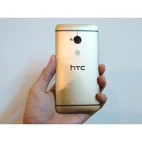HTC M7 GOLD