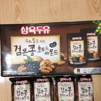 Nước đậu đen, hạnh nhân, óc chó Hàn Quốc